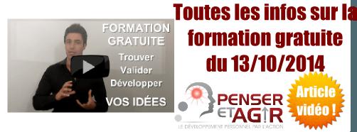 Formation gratuite du 13/10/2014 : toutes les infos