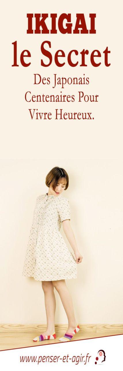 Ikigai, le secret des japonais centenaires pour vivre heureux.  Le ikigai, idée née au Japon, vous propose de trouver une raison de vous lever chaque matin. Cette méthode serait même un vecteur de longévité...