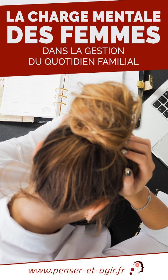 La charge mentale des femmes dans la gestion du quotidien familial  Qu'est-ce que la charge mentale des femmes ? Quelle est son influence dans la vie du couple ? Comment le gérer ? Découvrez tout dans cet article.